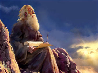 Book of revelation commentary