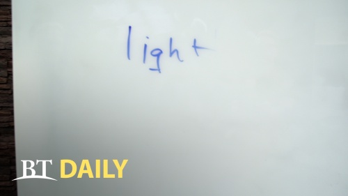 BT Daily: Watch - Being a Watchman