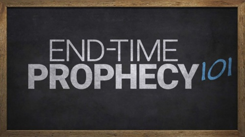 This is a graphic of the Prophecy Bible Study series.