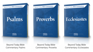 New Online Interface: UCG Bible Commentary