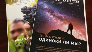 Almost half of UCG's booklets have now been translated into Russian.