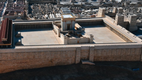 Model of first-century Jerusalem.