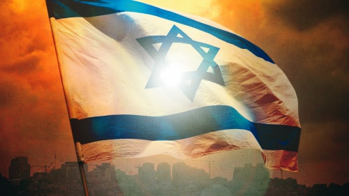 Israeli flag with Jerusalem in the background.