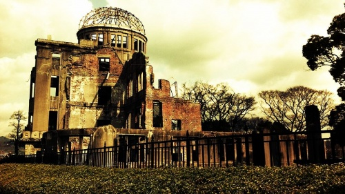 The A-Bomb Dome located within the Hiroshima Peace Memorial Park.