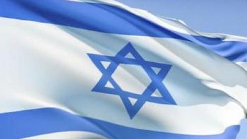 Israel: Growing Danger on Every Side
