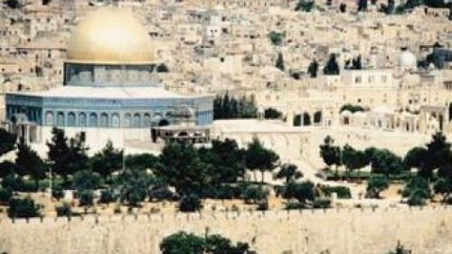 Wall and dome in Jerusalem - Jerusalem 3000: An Uncertain Celebration