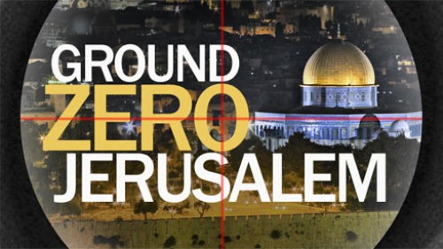 Beyond Today -- Ground Zero Jerusalem