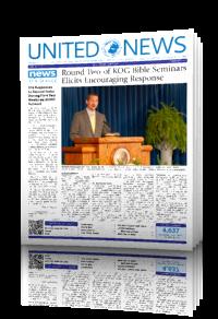 United News - February 2012