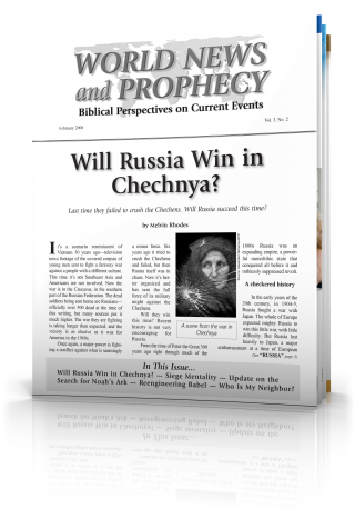 World News and Prophecy February 2000
