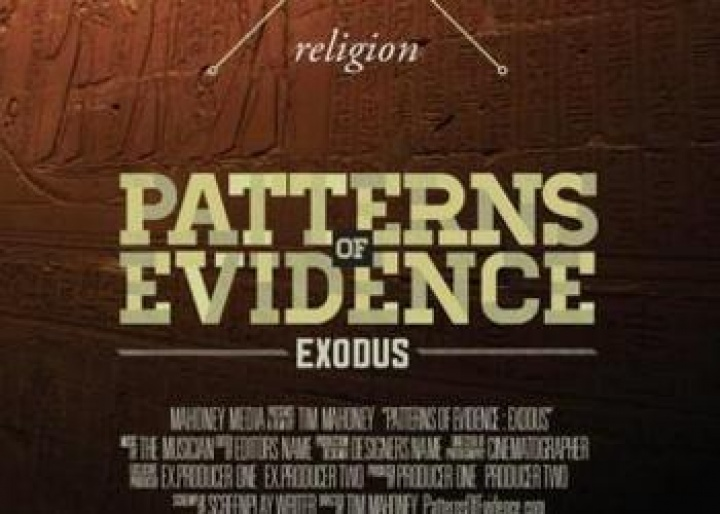 Film Review Patterns Of Evidence Exodus United Church Of God