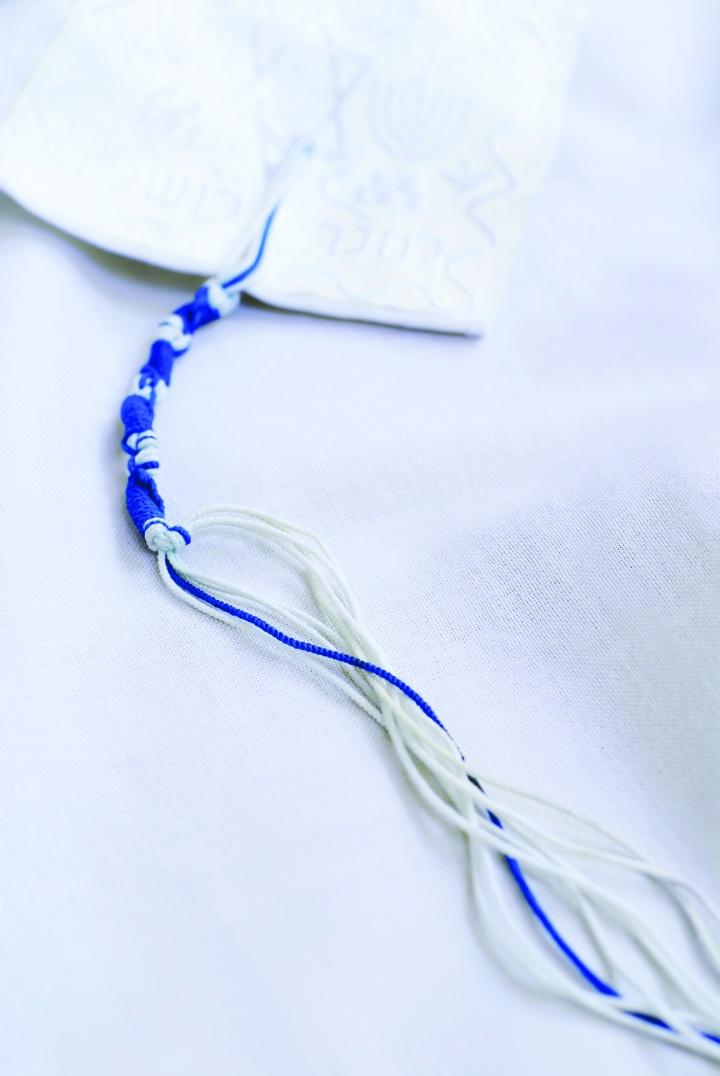 Should A New Covenant Christian Wear Tassels United Church Of God