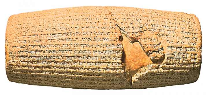 cylinder of King Cyrus of Persia