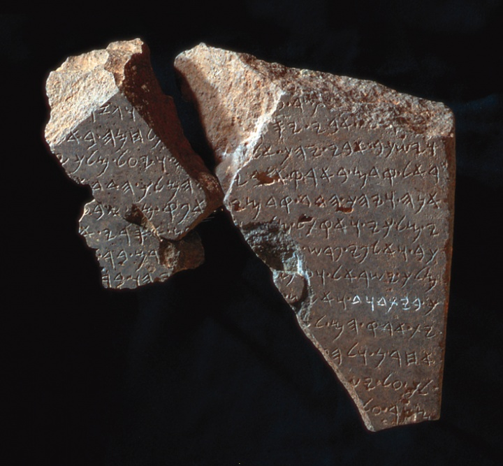 Fragments of an inscription recovered at the site of biblical Dan prove that King David was a historical figure.