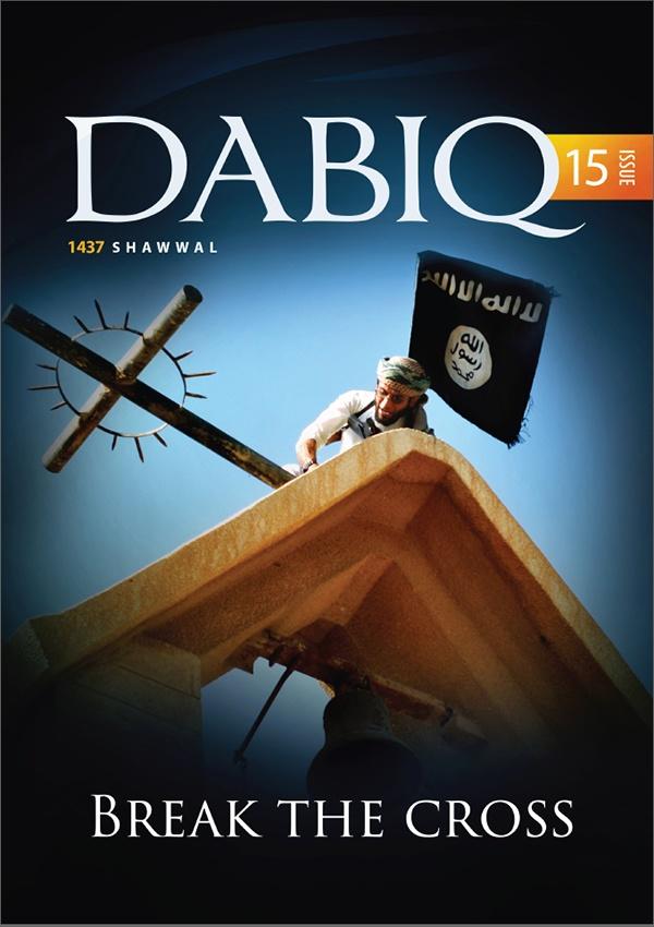 Cover of the Dabiq magazine.