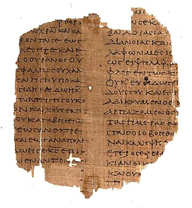 2nd century biblical text fragment from Egypt