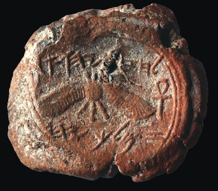 "King Hezekiah's seal impression gives his name and the name of his father Ahaz in the top row of letters, with his title ""King of Judah"" on the bottom row."