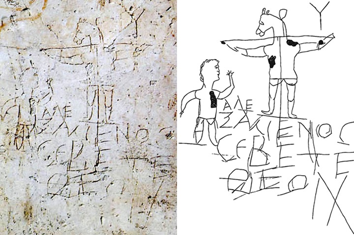Now located in Rome's Palatine Museum, this graffiti scratched in plaster was found in Rome and dates from the late first to early third century. It depicts a man standing before a crucified, donkey-headed figure.