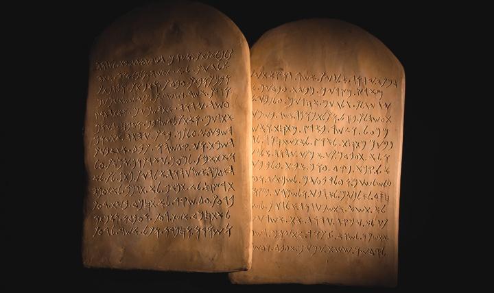Ten Commandments on stone tables.