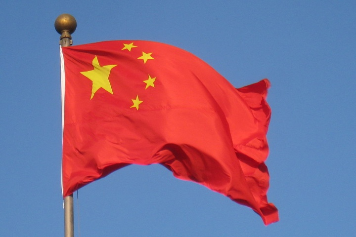 Chinese flag in Beijing, China.
