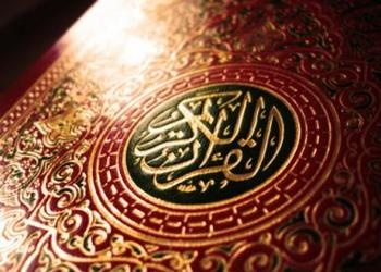 Does the Koran Promote Peace and Cooperation?
