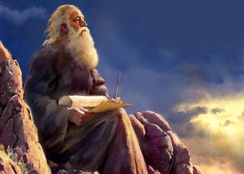 A painting portraying the apostle John sitting on a rock.