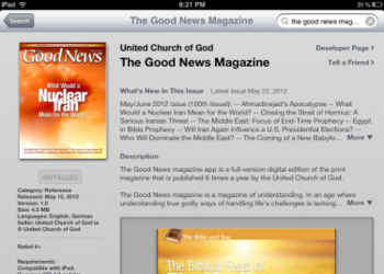 Good News Magazine iPad App