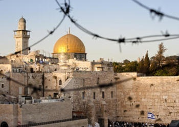 Photo of the Dome of the Rock and the Wailing Wall