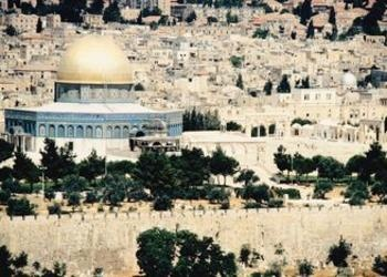 Wall and dome in Jerusalem - Jerusalem 3000: An Uncertain Celebration
