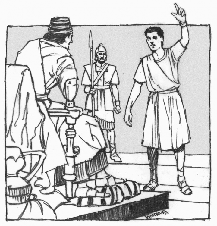 Illustration of Daniel addressing King Nebuchadnezzar.