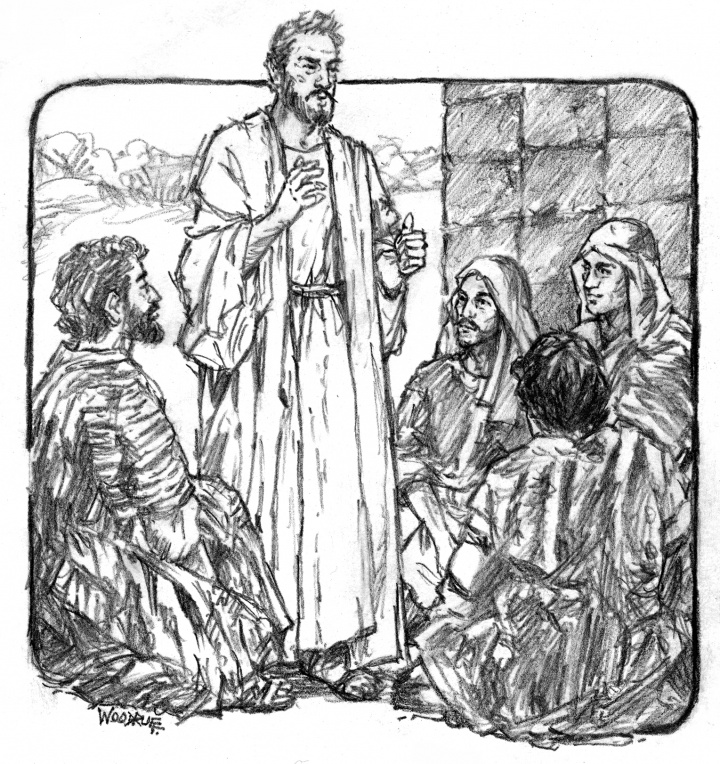 Illustration of James