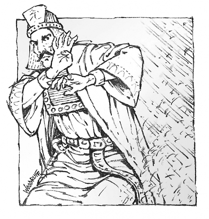 Illustration of King Nebchadnezzar back away from fiery furnace.