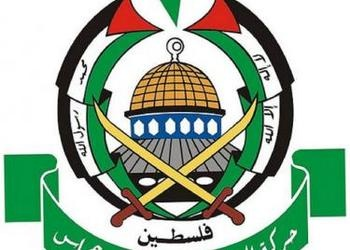 Telling Symbolism From the Hamas Logo