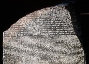 ancient egyptian rosetta stone - The Bible and Archaeology: How Archaeology Conf