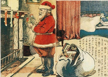 Why Is There Magic in Christmas?