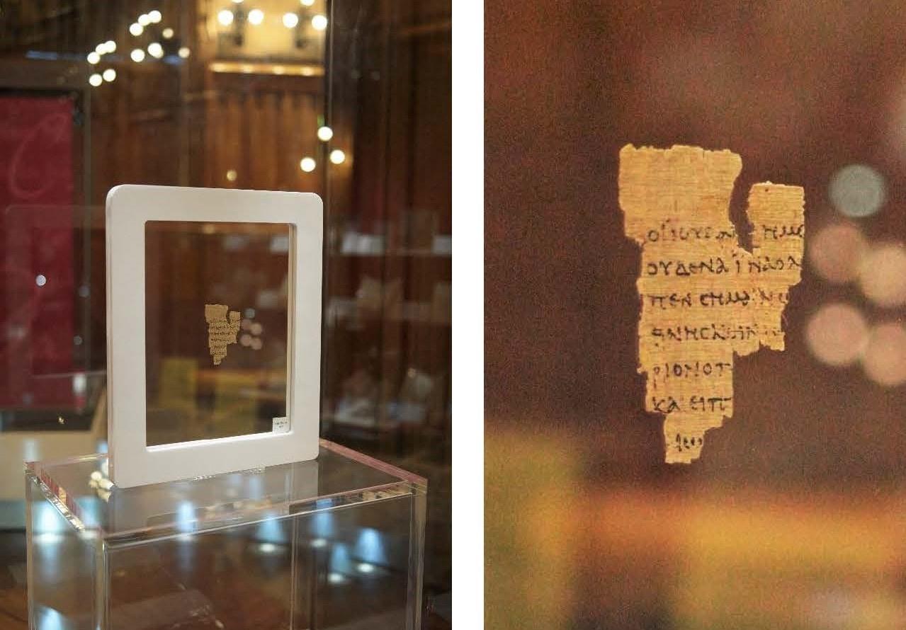 Rylands Greek P 457, the St. John Fragment, on display in the Rylands Gallery at John Rylands Library in Manchester, England (photo courtesy Rylands imaging).